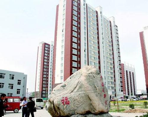 聊城(cheng)廣(guang)福劉小區